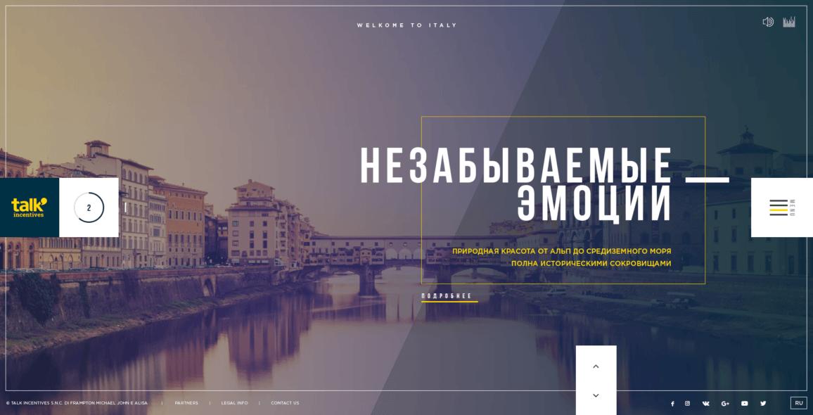 main page design