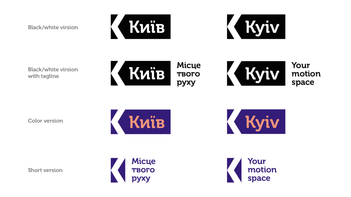 Kyiv-main-logo-variants